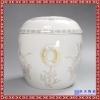 供应防腐防潮陶瓷骨灰罐青花龙纹陶瓷骨灰盒