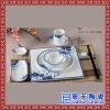 欧式餐厅摆台餐具 精致西餐圆盘碗碟自由组合套装