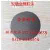 厂家直销铜粉 不规则形状铜粉 球形铜粉 微米铜粉