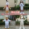 厂家直销卡通人偶服装生肖狗猎犬狗大耳狗行走人偶表演道具