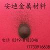 金属纳米银粉 超细银粉 导电银粉 银粉生产商