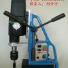 供应钢板重叠钻孔机,工程首选钻攻一体吸铁钻TAP30