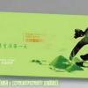 加工绿茶固体饮料贴牌ODM工厂哪家专业