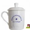 新疆办公会议陶瓷杯定做,政府专用会议茶杯订制厂家