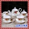 英式美式骨瓷茶具咖啡具陶瓷花茶茶具套件