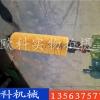 电动滚刷式皮带OK-XQ-I尼龙刷旋转清扫器