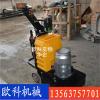 水泥地坪打磨机抛光机640型环氧晶面抛光机