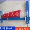 B1200头道聚氨酯清扫器 GH聚氨酯清扫器