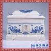供应仿古典雅青花瓷骨灰盒白玉瓷骨灰坛