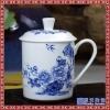 景德镇陶瓷茶杯青花水杯礼品办公会议杯子陶瓷带盖定制