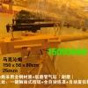 供应各种系列气炮枪 气炮价格 团购价,信誉保证