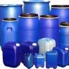 丙烯酰氧乙基三甲基氯化铵 DAC 44992-01-0 供应