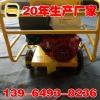 市政液压圆盘锯液压动力站电焊机液压动力站小型液压动力站厂家