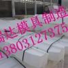 矿道轨枕模具 桥梁专用遮板模具