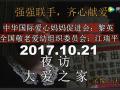 全球公益要闻:广西大爱之家  爱心妈妈公益活动 (5598播放)