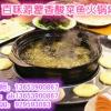 藿香酸菜鱼培训班哪家好 新乡有教藿香酸菜鱼火锅的吗