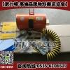 320kg东星气动平衡器,家用电器生产线用气动平衡器