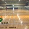 深圳冠奥通运动木地板面层专业施工