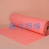 绝缘纸,绝缘纸生产厂家,绝缘纸价格
