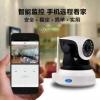 多普智能D-JK2B00A网络摄像头