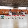 如何让运动木地板售后达到零投诉——深圳冠奥通