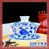 景德镇青花瓷泡茶碗陶瓷盖杯三才碗敬茶碗盖碗茶杯茶碗