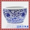 厂家定制陶瓷鱼缸大缸睡莲缸创意开放式风水花盆可加LOGO