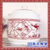 景德镇陶瓷密封罐储物罐中药材坛子新婚双喜罐