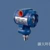 CEMS压力变送器DN-YL3511