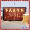 厂家定做户外陶瓷照壁画 清明上河图壁画 沙发背景墙