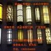 贵州酒店壁灯_酒店壁灯厂_景区酒店铝材壁灯_云南酒店客房壁灯