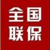 欢迎进入【【无锡特灵中央空调】】各点-特约维修中心!