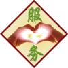 欢迎访问」余姚海尔空调网站各点售后服务咨询电话-中心