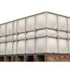 山东模压组合式玻璃钢水箱厂家供应