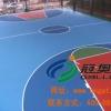硅PU篮球场的优点和建设当中需要注意的事项