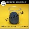 生产供应碳化硅 纳米碳化硅 微米碳化硅 超细碳化硅