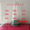 高纯氧化镁 纳米氧化镁 微米 超细 氧化镁厂家 氧化镁价格