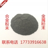 Fe2O3氧化铁红供货商纳米氧化铁微米氧化铁超细氧化铁