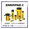 恩派克液压千斤顶 恩派克超高压手动泵 质量保证