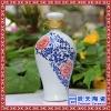 景德镇辰天陶瓷一斤装喜/寿/酒通用陶瓷酒瓶婚寿宴专供