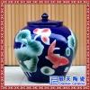 景德镇陶瓷酒坛瓷泡酒坛子青花瓷酒缸大口30斤可装龙头