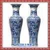 景德镇陶瓷大花瓶中国红金牡丹花开富贵黄蓝色客厅落地新房摆件