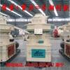 临沂秸秆稻壳木屑颗粒机产量大质量好含可办分期