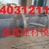 隔离墩钢模具生产标准 隔离墩钢模具多样化
