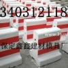 供应隔离墩钢模具 隔离墩钢模具科技产业