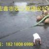 深圳 疏通下水道公司_涵箱清淤_排水管网疏通