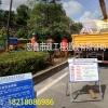 沉淀池清理、清底、清淤施工专业公司