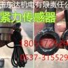 GWD100矿用温度传感器,温度传感器连接设备区别