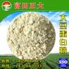 供应大豆蛋白粉,饲料添加剂,饲料原料,畜牧养殖饲料