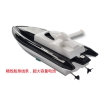 遥控船特大号高速钓鱼电动遥控船防水耐摔模型充电摇控成人玩具船
